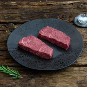 Wagyu Sauerland Armroast Ranch Steak Schulter